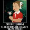 styza userpic