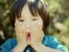 tinysmokah userpic