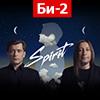 spirit-back