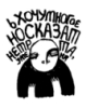 net_rta userpic