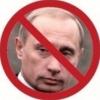 Нахуй Путина