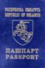 belarusiya userpic