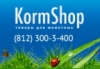 kormshop userpic