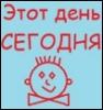 segodnya userpic