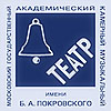opera_pokrovsky userpic