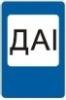 autoagentby userpic