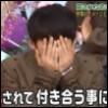 akira_touya11