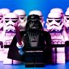 star wars [imperial army]