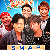 Valen: {SMAP} not being ffp