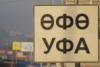 vovako