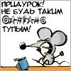 a_zaitsev