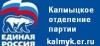 kalmyker userpic
