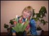 С тюльпанами -я