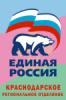 Кубань, Единая Россия