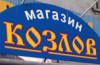 marketoluhi