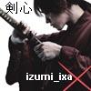 izumi_ixa