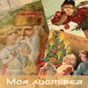 moya_lystivka userpic