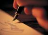 poetsapartment userpic