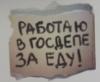 deolta