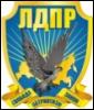 Марий Эл, Партия, ЛДПР, Политика