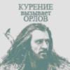 sephirothe userpic