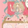 Music Box Doll Imai Kira