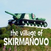 skirmanovo