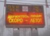 capt_cooleckov
