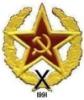 Межпартийная группа Октябрь-большевики, МПГ Октябрь-большевики, группа Октябрь, Октябрь-большевики