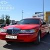 красный лимузин, самарские лимузины