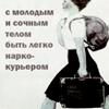 inboyfin userpic