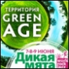 green_age userpic