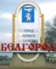 belgorod_lj