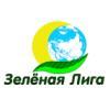 охрана окружающей среды, общественная организация, зеленая лига, экология