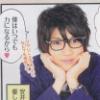 Yasui glasses