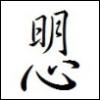 betum userpic