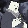 Polar Bear (Samurai)