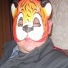 мент-тигра