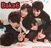 Kitayama might be taking a picture of this: baka6