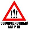 Будь трижды осторожен!