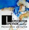 peresvetov_per userpic