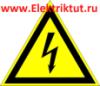 elektriktut userpic
