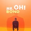 skyfall ↹ oh mr. bond!