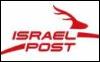 Покупки Почта Израиля