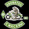 Ебобатос
