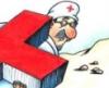 zubata_medicina userpic