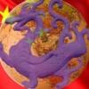 Han Blue Dragon, World, China