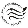 логотип, федерация фридайвинга
