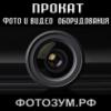 fotozoom_kazan userpic