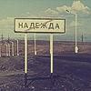 oksana_ksunja